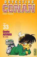 BD Détective Conan - Détective Conan, tome 33