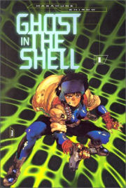 Accéder à la BD Ghost in the shell