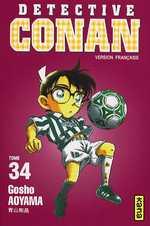 BD Détective Conan - Détective Conan, tome 34